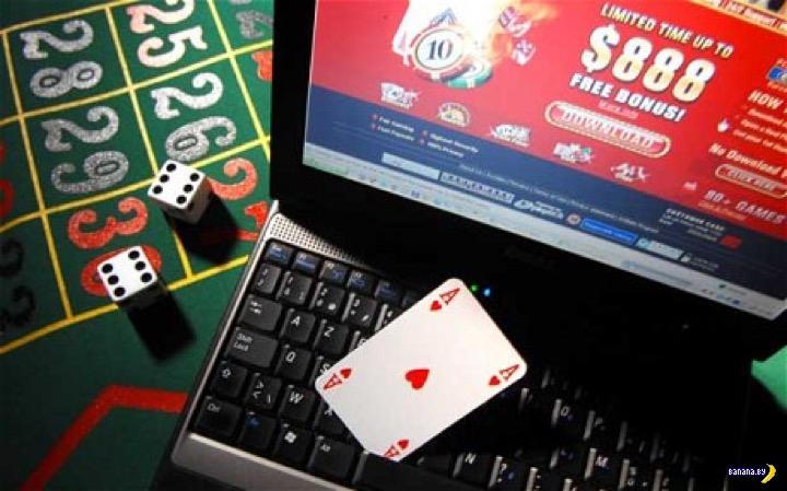 Бонусы в онлайн-казино