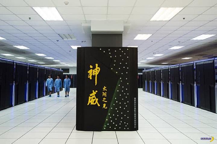 Китай запустил самый мощный суперкомпьютер в мире
