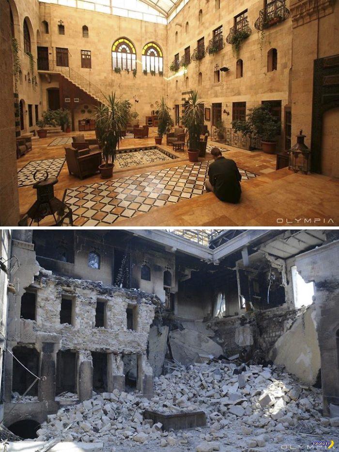 Сирия до войны и сейчас