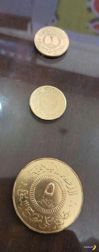 Золотые монеты ИГИЛ