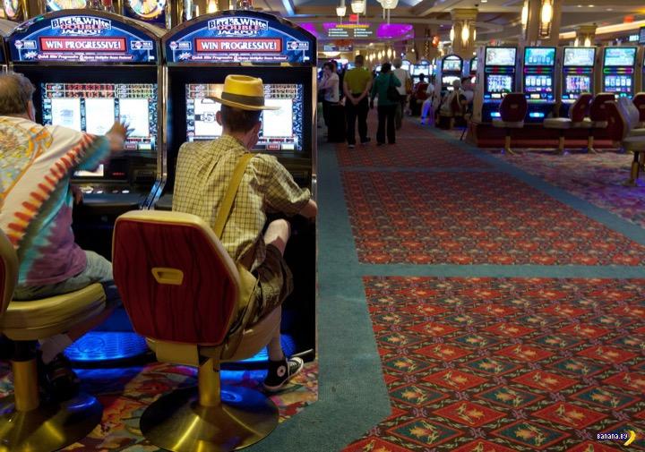 Человек против игрового автомата