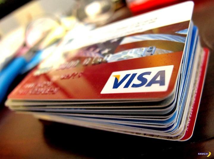 Опрос: пластиковые карточки и их количество