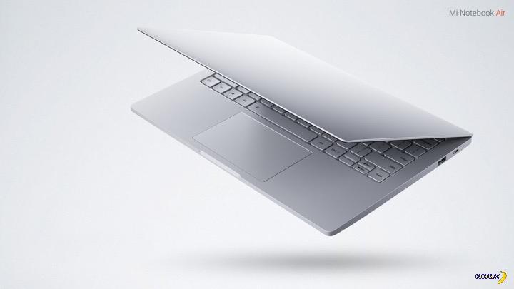 Xiaomi выпускает первый свой ноутбук