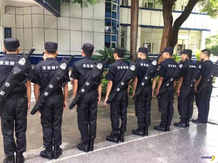 Китайская полиция и её странное оружие