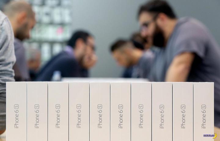 Миллиард iPhone! + опрос