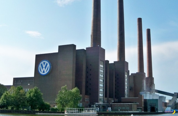 Volkswagen - крупнейший автопроизводитель в мире