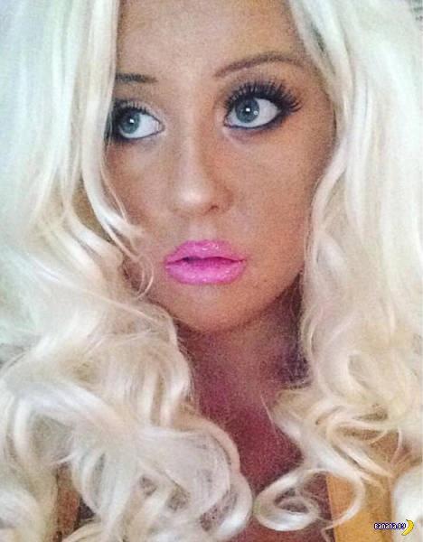 Снова человек пытается превратиться в Барби!