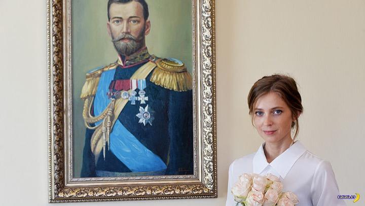 Наталья Поклонская в новом образе