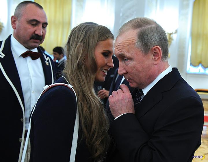 Что шепнула Шишкина на ухо Путину?