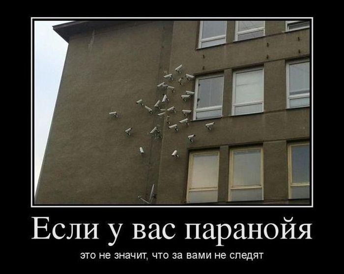 Демотиваторы - 758