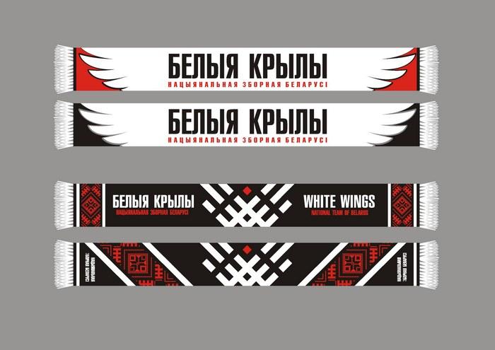 Сборная Беларуси по футболу будет крылатой