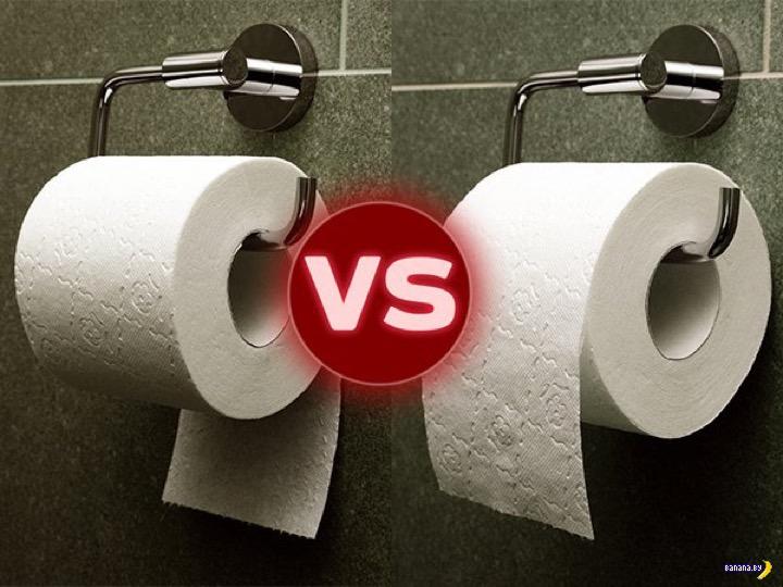 Опрос про туалетную бумагу