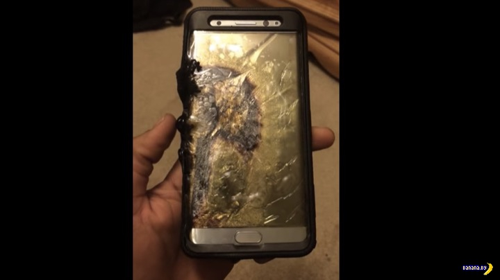 Погорелец Galaxy Note 7