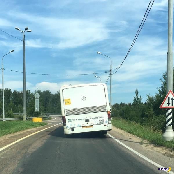 А тем временем в России - 71