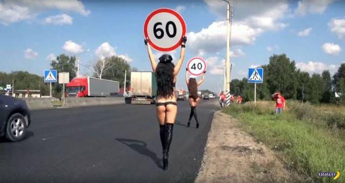 Взрослый юмор - 132