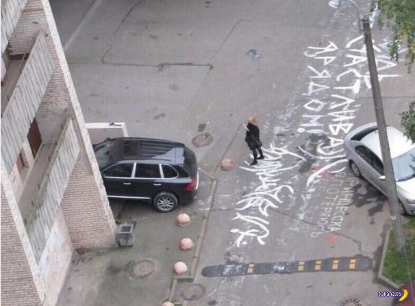 Приз за самую офигенную парковку уходит в Питер!