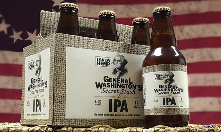 Пиво с каннабисом начали продавать в США