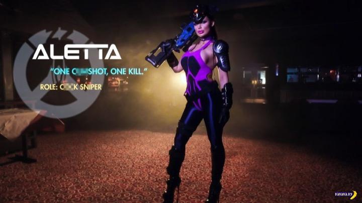 Порно пародия на компьютерную игру Overwatch