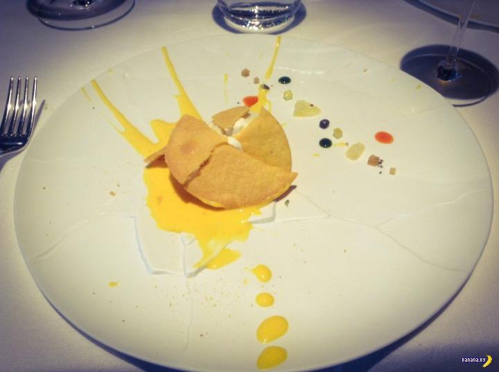 Что подают в самом крутом ресторане в мире?