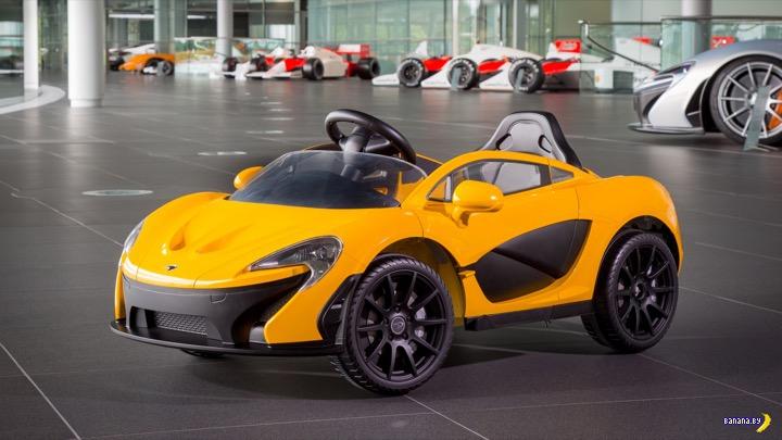 Доступный McLaren