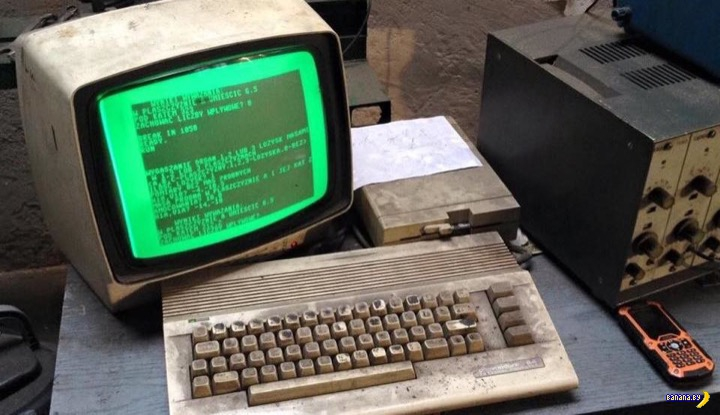 Commodore 64 трудится до сих пор
