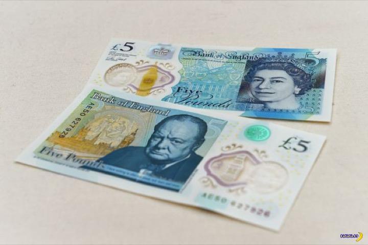 Странно ведут себя новые банкноты £5