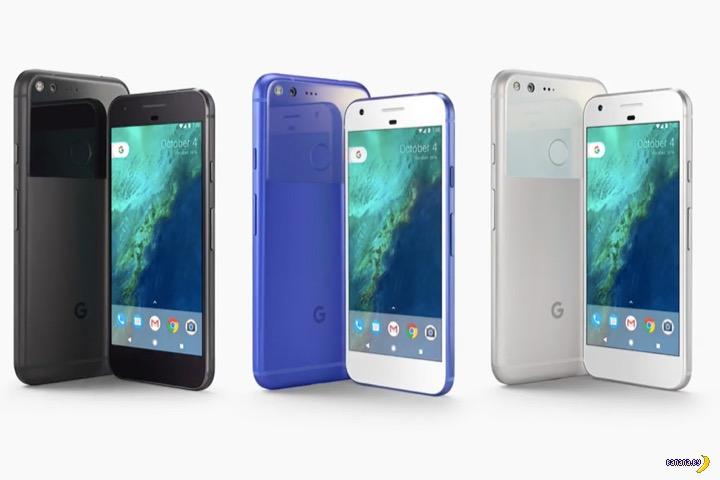Смартфоны от Google: Pixel и Pixel XL