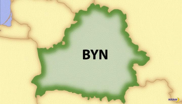 Опрос: BYR или BYN в голове?