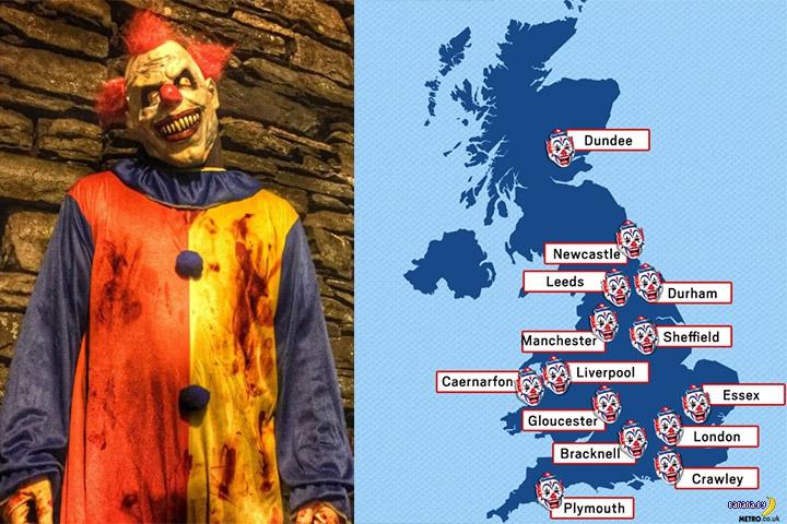 Клоуны продолжают пугать англичан