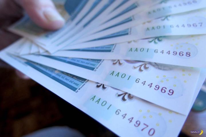 Как из небольшой суммы денег сделать большую?