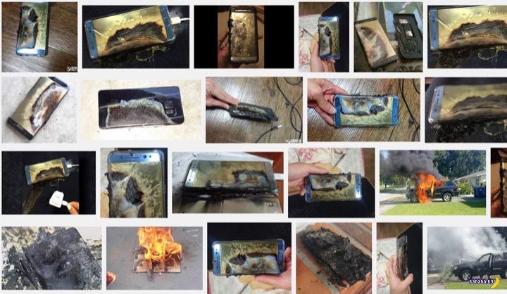 Samsung Galaxy Note 7 -  приказано уничтожить!