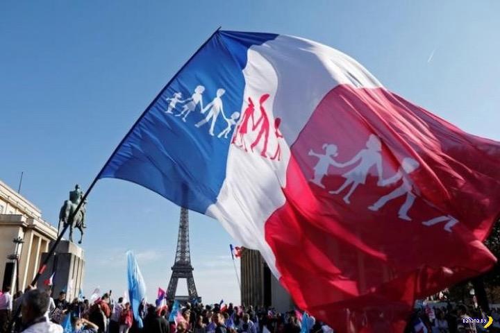 Париж выступил против однополых браков