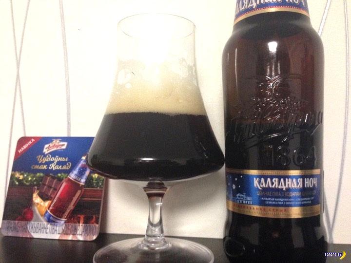 Аливария представила новый сорт пива!