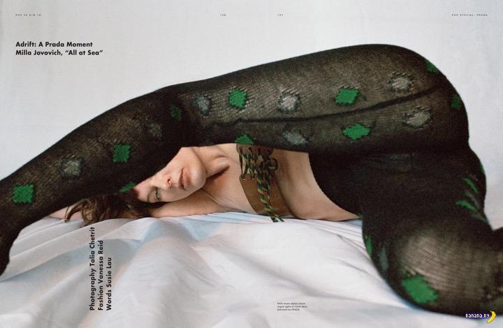 Милла Йовович для POP Magazine