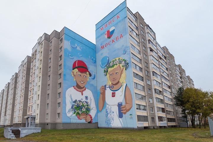 Кто-то дорисовал граффити