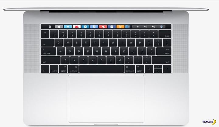 Apple представляет ноутбук с тачбаром