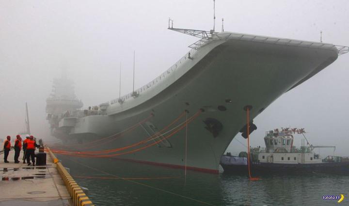 Китайцы отксерили авианосец
