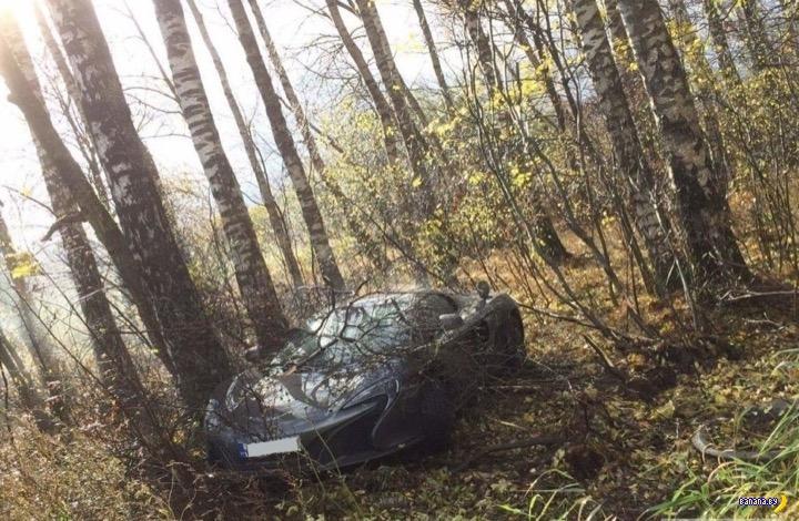 Необъяснимая находка в лесу