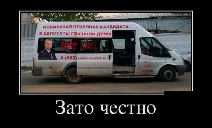 Демотиваторы - 798