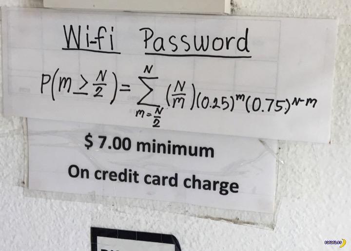 К черту такой Wi-Fi!