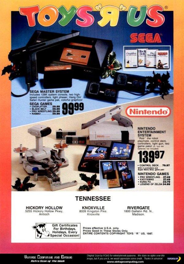 Ретро реклама из 1980-х