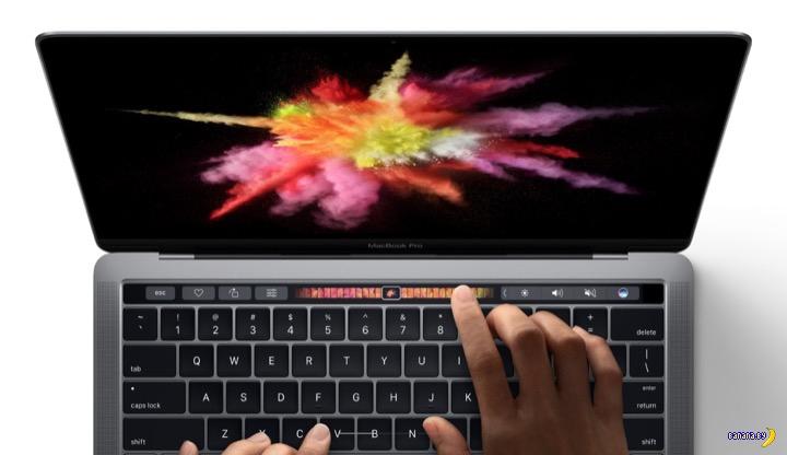 Ажиотажный спрос на новые MacBook Pro
