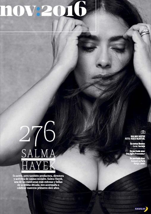 Сальма Хайек для GQ