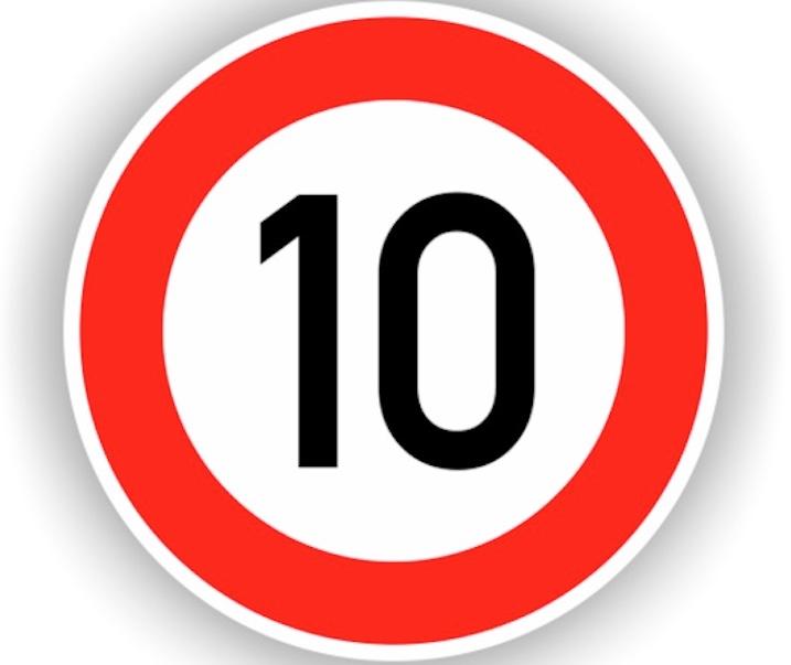 Десяточка!