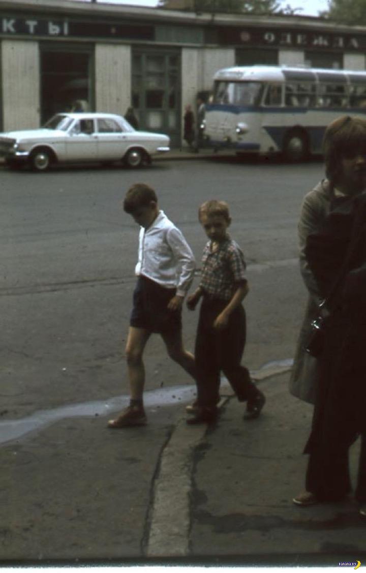 СССР 1972