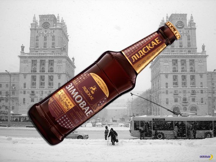 Лидское выдало зимнюю новинку!