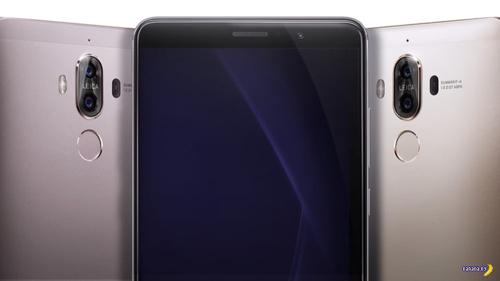 Huawei хочет забрать погорельцев к себе
