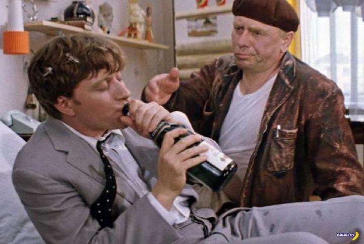 В России пьют меньше шампанского и виски!