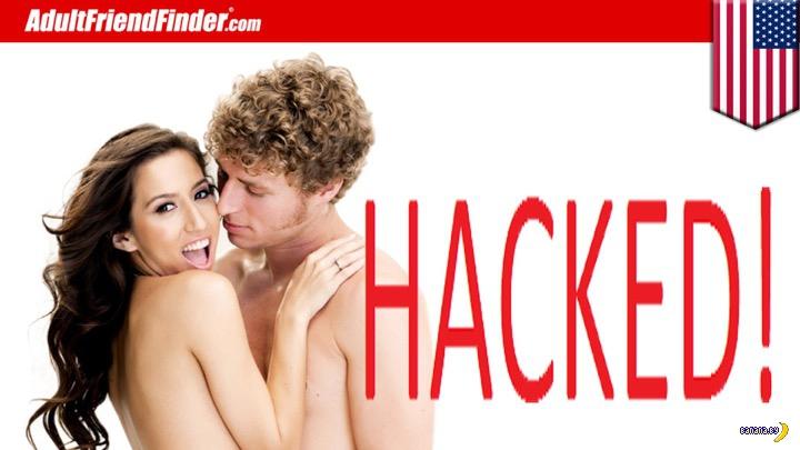412 миллионов жертв хакеров!