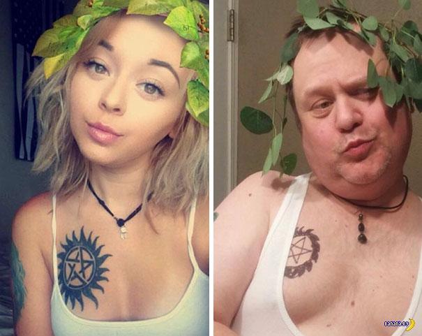 Папа-тролль перещеголял дочь!